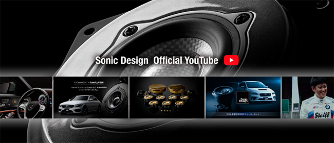 SonicDesign Official YouTube